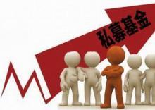 私募基金管理人备案要注意哪些方面