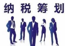 个人独资企业节税案例分享