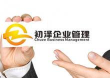 上海空壳公司转让费用