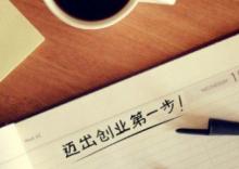 上海代理记账多少钱?